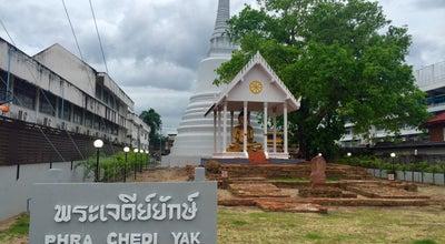 Photo of History Museum พระเจดีย์ยักษ์ at Muang Nakhon Si Thammarat, Thailand