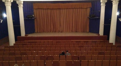Photo of Indie Movie Theater Кинотеатр им. А.С. Пушкина at Ул. Пушкина, 64, Челябинск 454091, Russia