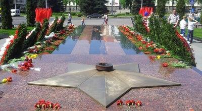 Photo of Monument / Landmark Вечный огонь at Пл. Труда, Гомель, Belarus