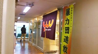 Photo of Spa 京都タワー大浴場 ~YUU~ at 下京区烏丸七条下ル, 京都市 600-8216, Japan