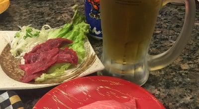 Photo of Sushi Restaurant がってん寿司 神明町店 at 神明町34-1, 川越市, 埼玉県, Japan