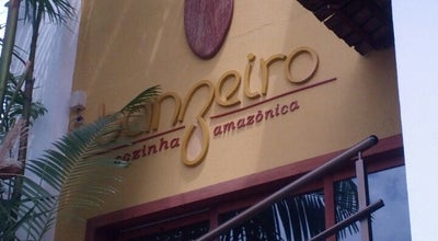 Photo of Brazilian Restaurant Banzeiro Cozinha Amazônica at R. Terezina, 102, Manaus 69057-070, Brazil