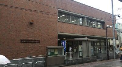 Photo of Library 武蔵野市立吉祥寺図書館 at 吉祥寺本町1-21-13, 武蔵野市 180-0004, Japan