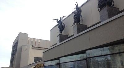 Photo of Theater Национальный театр Карелии at Просп. К. Маркса, 19, Петрозаводск 185000, Russia