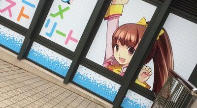 Photo of Theme Park 神戸アニメストリート at 兵庫県神戸市長田区久保町5丁目, Japan