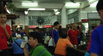 Photo of Cafe Lucky Seven Tea Shop at Myanmar