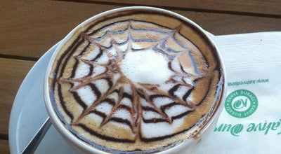 Photo of Coffee Shop Kahve Durağı at Nazilli, Aydın, Turkey