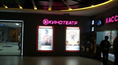 """Photo of Movie Theater Синематика ТРЦ""""BishkekPark"""" / Cinematica """"BishkekPark"""" at Kievskaya 148, Bishkek 720001, Kyrgyzstan"""