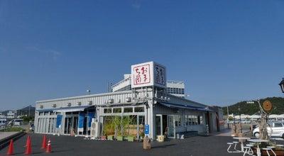 Photo of Ice Cream Shop おまち堂 宇野店 at Japan