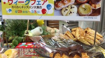 Photo of Bakery DONQ 西武岡崎店 at 戸崎町外山38-5, 岡崎市 444-0840, Japan