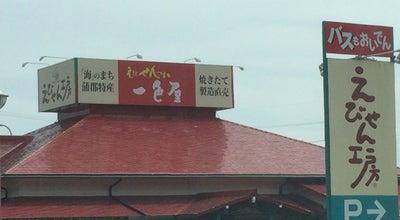 Photo of Candy Store えびせん工房 at 清田町上大内33-1, 蒲郡市 443-0002, Japan
