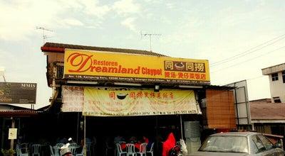 Photo of Chinese Restaurant 同煲同捞 煲仔菜饭店 at 128,kampung Baru,43500 Semenyih,selangor, semenyih 43500, Malaysia