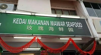 Photo of Chinese Restaurant 玫瑰海鲜园(烤鱼) at 2002, Jalan Parit Mesjid, Taman Mawar, Pontian 82000, Malaysia