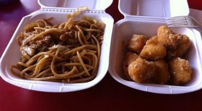 Photo of Chinese Restaurant Китайска Кухня Златни Звезди at Хасково 6300, Bulgaria