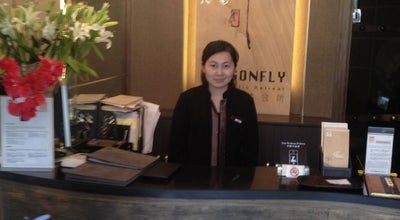 Photo of Spa Dragonfly @ Jiaozhou | 悠庭保健会所 at 193 Jiaozhou Road, Jing'an District,, Shanghai, Sh 200040, China