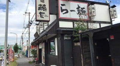 Photo of Ramen / Noodle House らー麺 藤吉 河内天美店 at 天美西5-113-3, 松原市, Japan