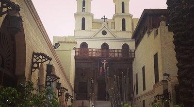 Photo of Historic Site Hanging Church | الكنيسة المعلقة at 5 Mari Gerges St., Misr Al Qadimah, Egypt