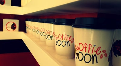 Photo of Coffee Shop Koffieboon at Filistin Caddesi, 8/d, Ankara, Turkey