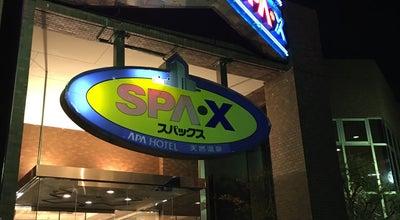 Photo of Spa 天然温泉 SPA・X at 窪新町4-61, 富山市 930-0842, Japan