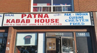 Photo of Indian Restaurant Patna Kebab House at 1885 Lawrence Ave., Toronto, ON, Canada