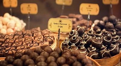 Photo of Chocolate Shop Львівська майстерня шоколаду / Lviv Handmade Chocolate at Вул. Сербська, 3, Lviv 79000, Ukraine