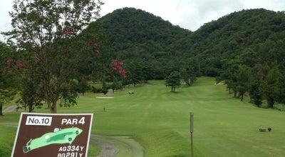 Photo of Golf Course 旭国際宝塚カンツリー倶楽部 at 下佐曽利大谷4-12, 宝塚市 669-1203, Japan