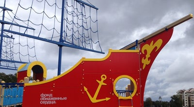 Photo of Playground Детская Площадка at Ул. Тельмана, Калининград, Russia