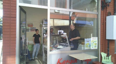 Photo of Breakfast Spot Karisik kahvalti saloon at Turkey