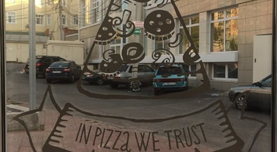 Photo of Pizza Place Додо Пицца at Гончарова, 30, Ульяновск, Russia