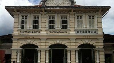 Photo of History Museum พิพิธภัณฑ์ภูเก็ตไทยหัว (Phuket Thai Hua Museum) at Thalang Rd, Mueang Phuket 83000, Thailand