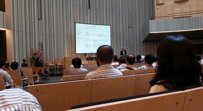 Photo of Church 桜美林大学 荊冠堂 at 常盤町3758, 町田市, Japan
