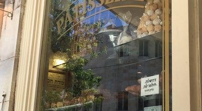 Photo of Coffee Shop Kadosh (קדוש) at 6 Shlomtzion Hamalka St., Jerusalem 94131, Israel