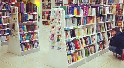Photo of Bookstore Читай-город at Улица Собинова, 40/13, Ярославль, Russia