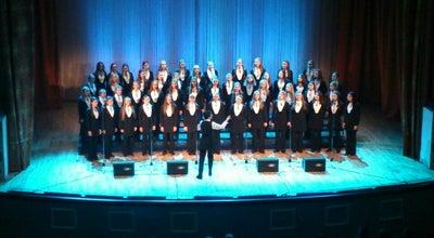 Photo of Music Venue Свердловская государственная детская филармония at Ул. 8 Марта, 36, Екатеринбург, Russia