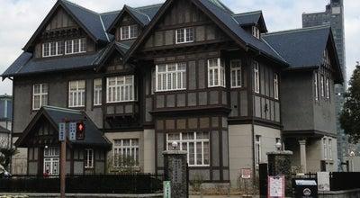 Photo of Historic Site 旧門司三井倶楽部 at 門司区港町7-1, 北九州市, Japan