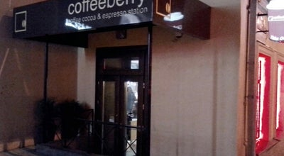 Photo of Coffee Shop CoffeeBerry at Интернациональная Ул., 5, Минск 220030, Belarus