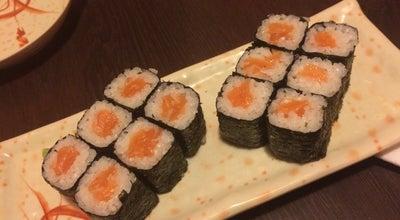 Photo of Sushi Restaurant Asia Gourmet at 61 Gillygate, York YO3 1 7, United Kingdom