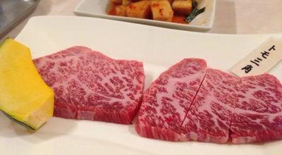 Photo of BBQ Joint 焼肉ほれぼれ at 西つつじケ丘3-25-1, 調布市, Japan