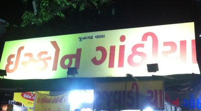 Photo of Breakfast Spot Iscon Ganthiya at Sg Highway, Ahmedabad, India