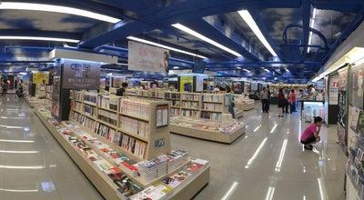 Photo of Bookstore 政大書城 at 中西區西門路二段120號, 臺南市 700, Taiwan