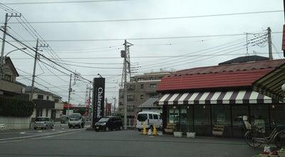 Photo of Dessert Shop シャトレーゼ 所沢山口店 at 山口1154, 所沢市 359-1145, Japan
