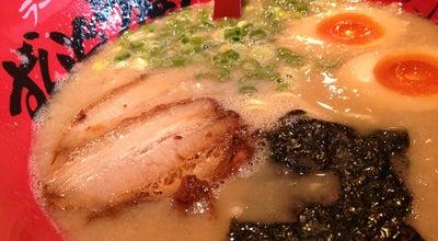 Photo of Japanese Restaurant ラー麺ずんどう屋 東加古川店 at 野口町野口178, 加古川市 676-0012, Japan