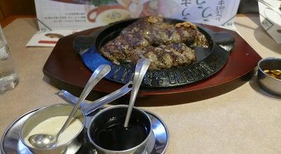 Photo of Steakhouse フライングガーデン 小山犬塚店 at 犬塚1-5-21, 小山市 323-0811, Japan