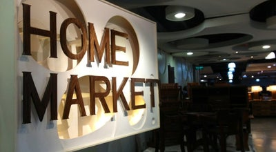 Photo of Art Gallery Home Market at 3f Market! Market!, Taguig, Philippines