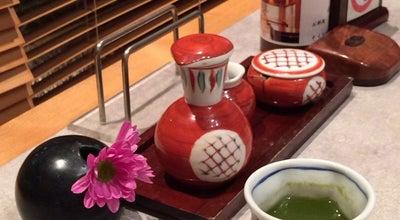 Photo of Japanese Restaurant 和風レストラン そうま 坂戸店 at 中富町65-5, 坂戸市 350-0232, Japan
