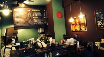 Photo of Coffee Shop 黑吧煎焙咖啡 Black-Bar Cafe at 基隆路二段27號, 台北市, Taiwan