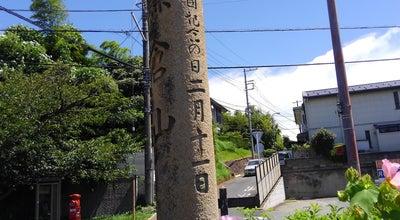 Photo of Historic Site 鎌倉山 at 鎌倉山, 鎌倉市, Japan