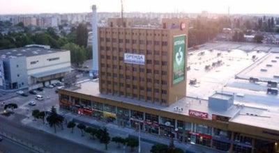 Photo of Mall ТРЦ «Глобал UA» at Вул. Київська, 77, Житомир, Ukraine