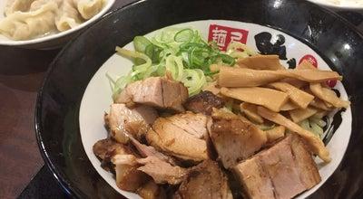 Photo of Food 麺屋 むげん at 五井西5-1-13, 市原市 290-0038, Japan