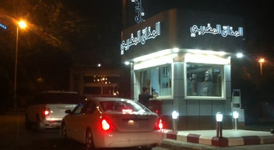 Photo of Coffee Shop Moroccan Taste | المذاق المغربي at Prince Naif St., Jeddah, Saudi Arabia